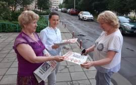 Долгопрудненские коммунисты против поправок в Конституцию РФ