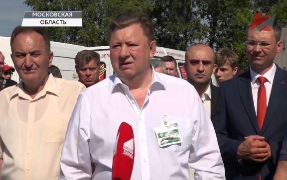 Телеканал «Красная линия» о помощи коммунистов Подмосковья «детям войны»