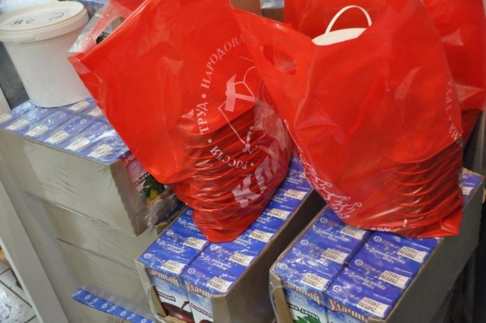 Всё лучшее – детям! Подмосковные коммунисты отправили подарки в детские дома и хосписы региона