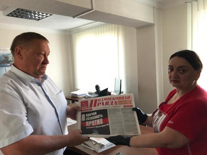 Домодедовские коммунисты продолжают работать