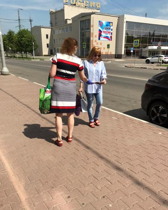 Серпухов готовится к голосованию против поправок к Конституции РФ