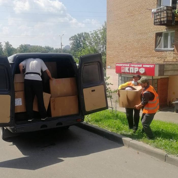 Красногорские коммунисты помогают людям