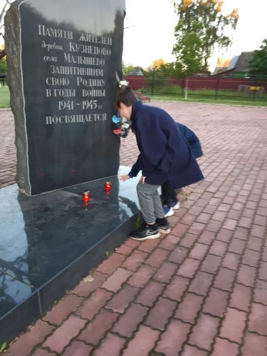 В Королёве почтили память о погибших воинах