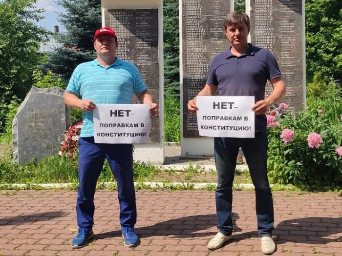 «Наш ответ поправкам - Нет!» или «Позиция настоящих коммунистов!»