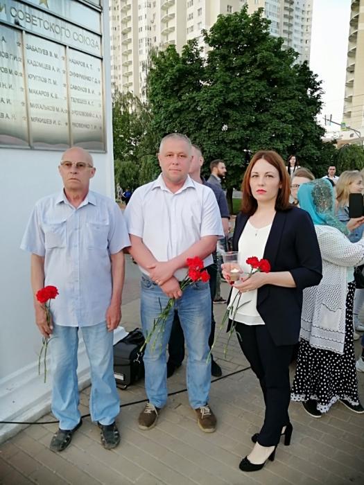 Пушкинский ГК КПРФ принял участие в акции «Свеча памяти»