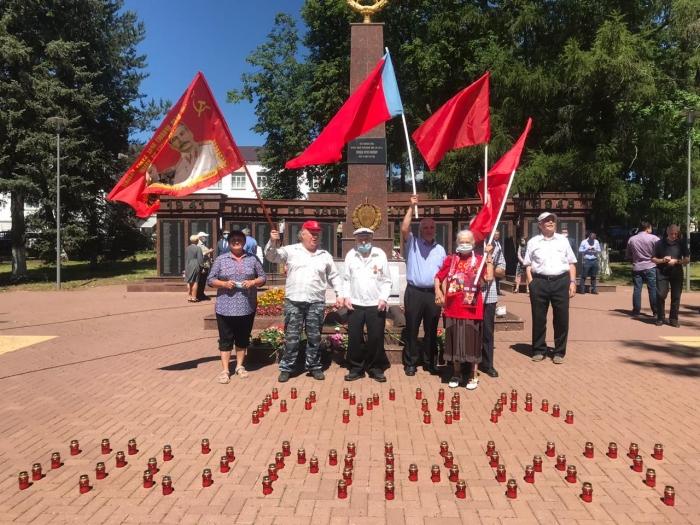 Рузские коммунисты отметили день Памяти и Скорби