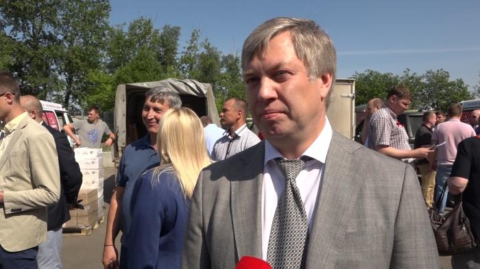 Выступление Алексея Русских на отправке гуманитарного конвоя