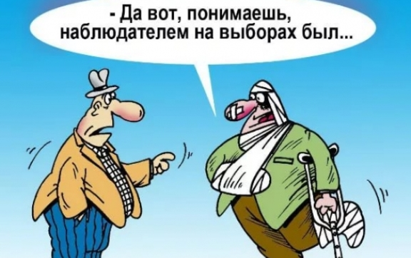 В Химках в день голосования был похищен член УИК от КПРФ с правом решающего голоса