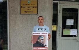 Пикеты в поддержку Грудинина в Протвино