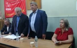 Красногорский ГК КПРФ: Пандемия - время решительных действий!