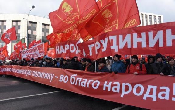 Призывы и лозунги к Всероссийской акции протеста в защиту социальных прав граждан «За справедливую народную власть!»