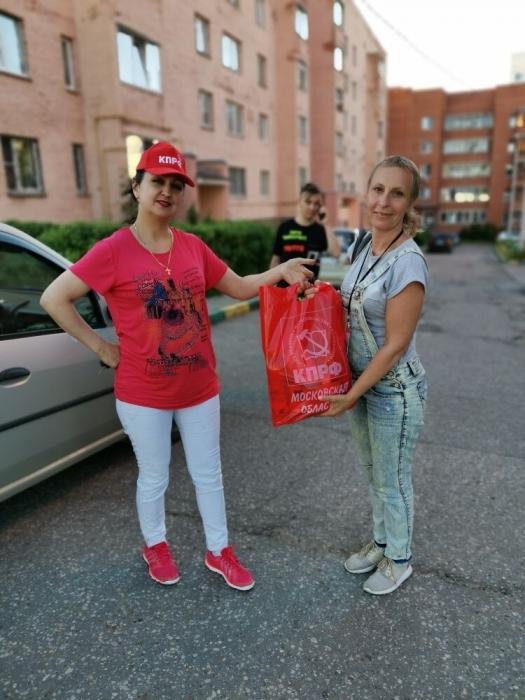 Серпуховские коммунисты продолжают помогать нуждающимся