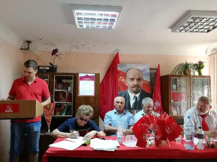 В Чехове прошла отчетно-выборная Конференция