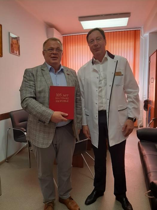 Александр Наумов: «Берегите себя, доктора! Спасибо вам за тот подвиг, который вы совершили в борьбе с Covid-19!»