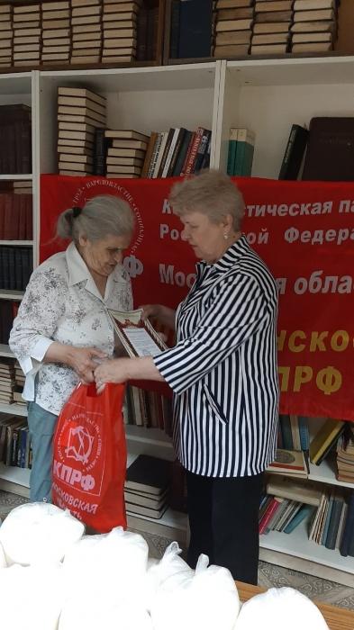 Долгопрудненские коммунисты продолжают помогать нуждающимся