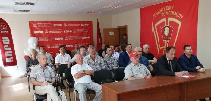 Состоялся X Пленум ЦК КПРФ в режиме видеоконференции