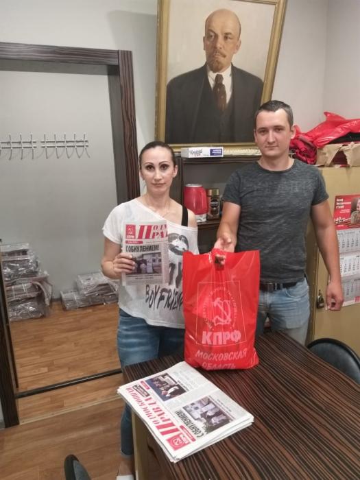 КПРФ Клин помогает многодетным семьям