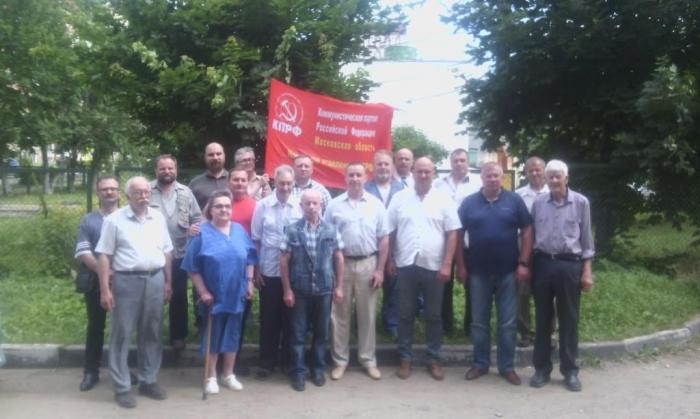 Состоялась 25-я отчётно-выборная Конференция Ногинского ГК КПРФ