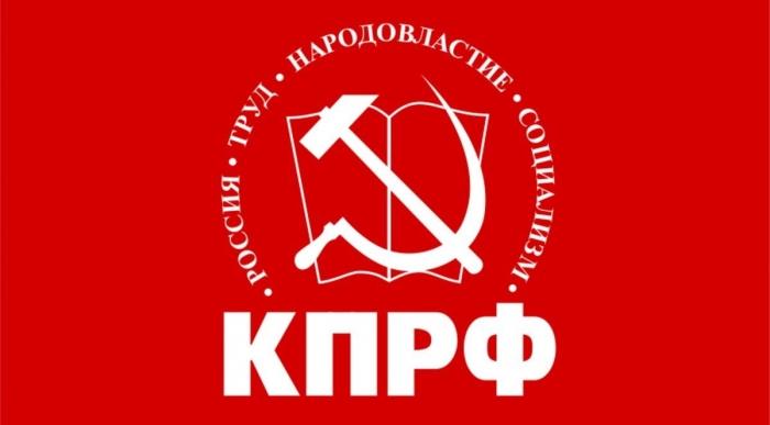 «Руки прочь от совхоза им. Ленина и Павла Грудинина!»