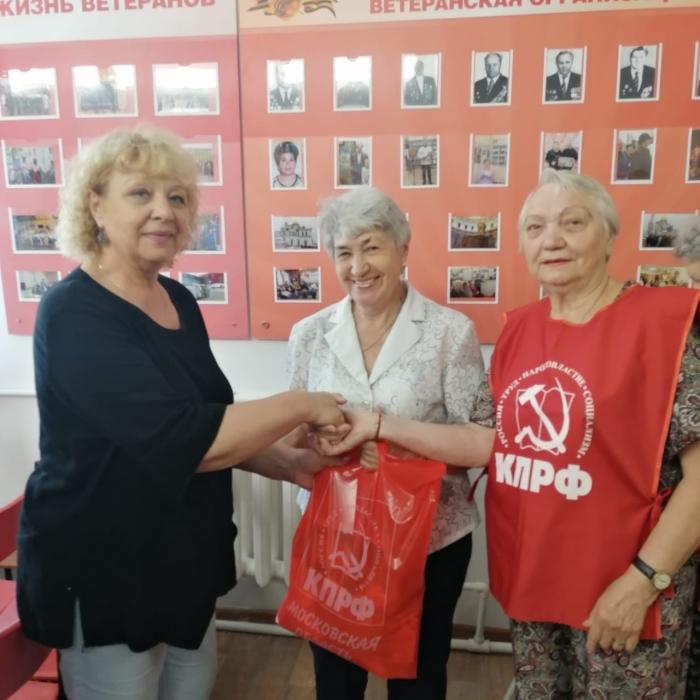 Истринские коммунисты помогают нуждающимся