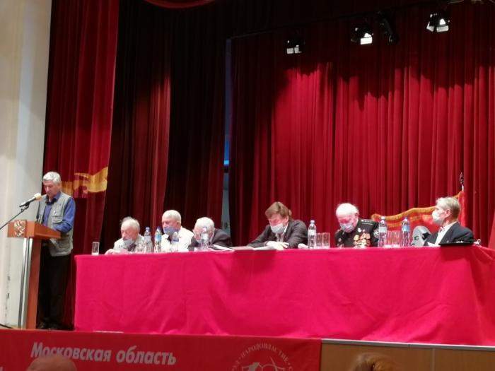 Истринские коммунисты провели отчетно-выборную Конференцию
