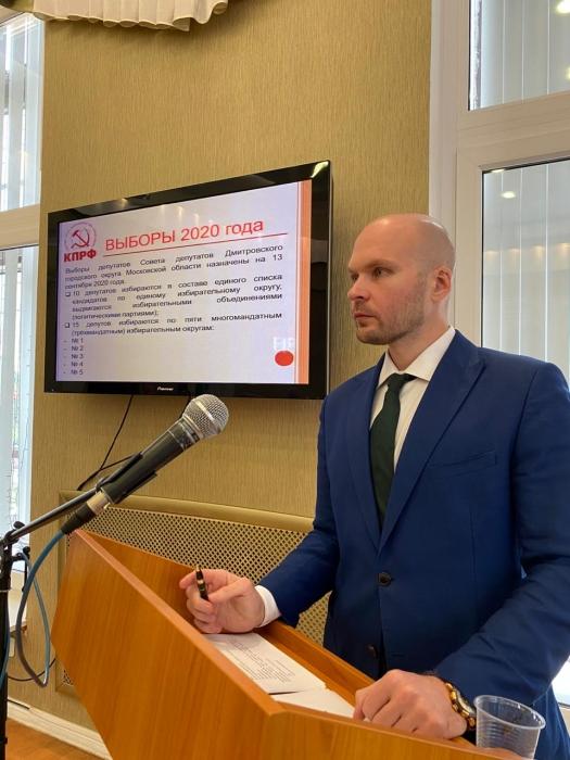 В Дмитрове прошел второй этап 49-ой отчетно-выборной конференции