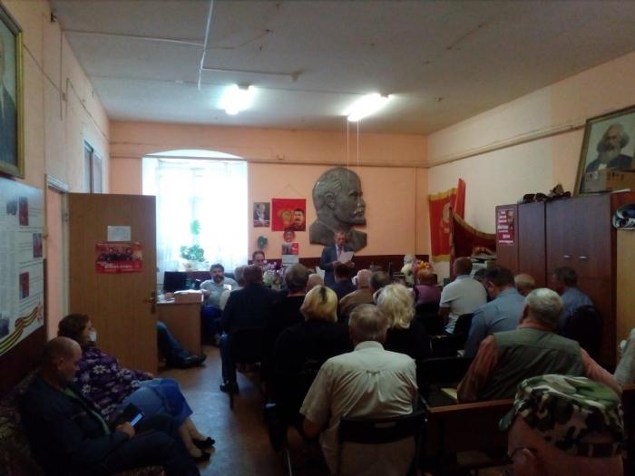 В Орехово-Зуево прошла отчетно-выборная конференция