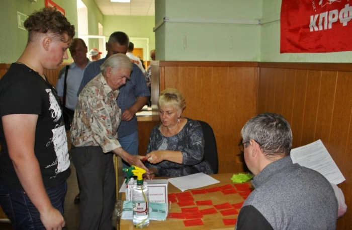 Состоялась 54-я отчётно-выборная Конференция Серпуховского ГК КПРФ