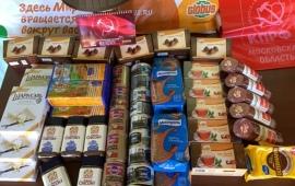 Коммунисты Королёва выражают благодарность руководству Королёвского гипермаркета «Глобус» за помощь людям