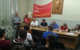 В Красногорском ГК КПРФ продолжается подготовка к выборам!