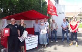 Акция в поддержку совхоза им. В.И. Ленина