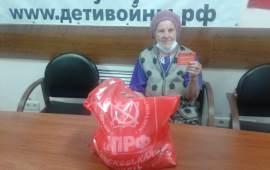Коммунисты Черноголовки помогают ветеранам и «Детям войны»