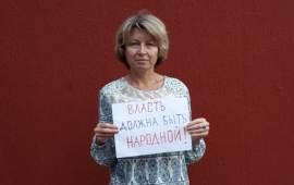 Люберцы, Котельники, Лыткарино и Дзержинский протестуют!