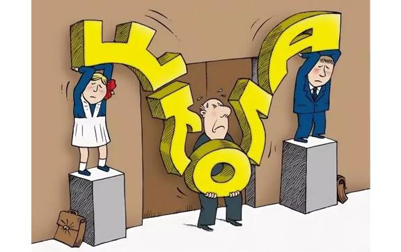 Оптимизация образования … Игра стоит свеч?