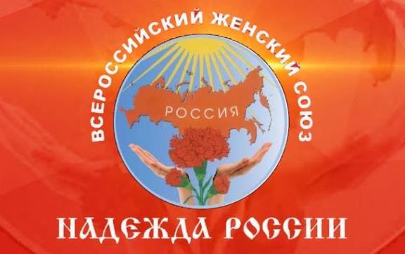 В поддержку братского народа Беларуси