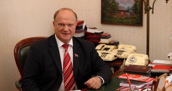 Г.А. Зюганов: «Братский Союз России и Белоруссии – залог благополучия и безопасности наших народов»