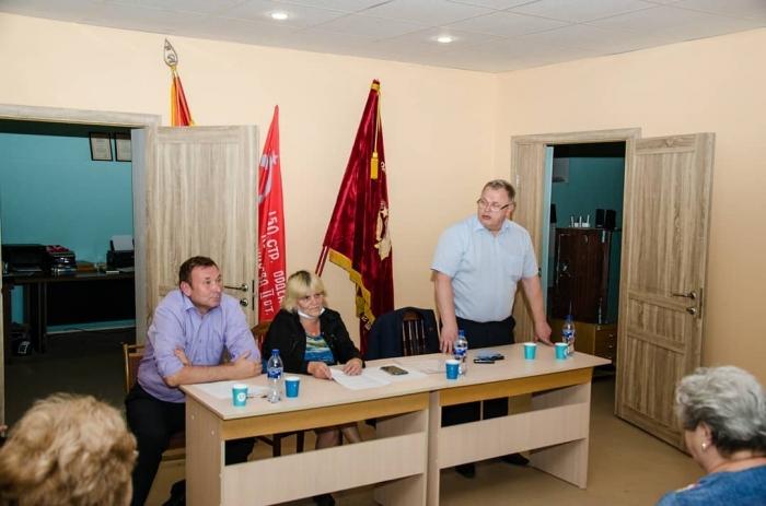 Состоялась отчётно-выборная Конференция Озёрского ГК КПРФ
