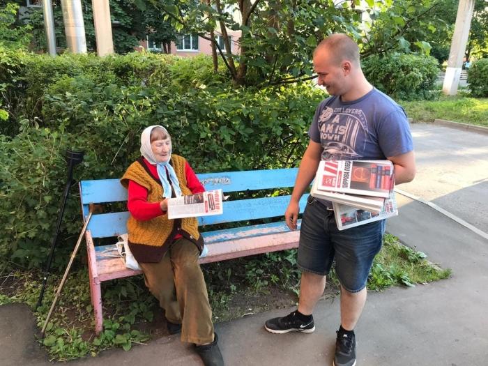 Коммунисты Клинского ГК КПРФ продолжают партийную работу