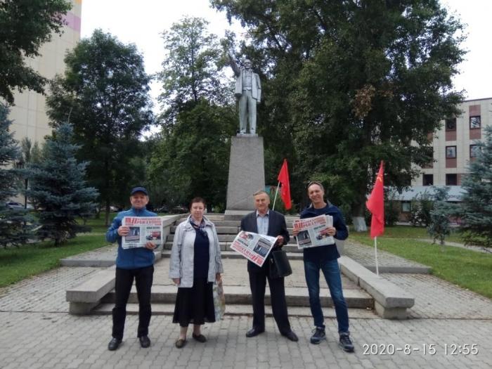 Акция протеста в Реутове