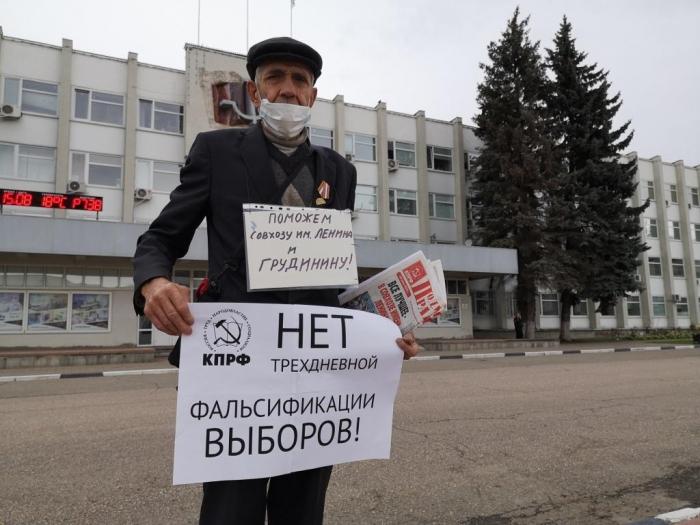 Сергиев Посад говорит «НЕТ» трехдневной фальсификации выборов!