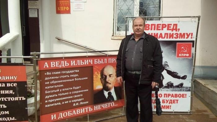 Акция протеста в Солнечногорске