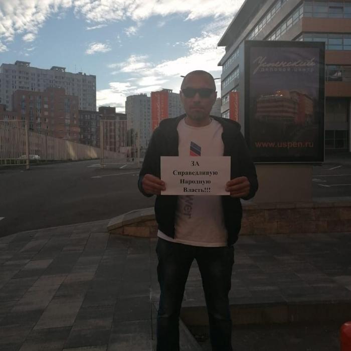 Красногорск ЗА справедливую народную власть!