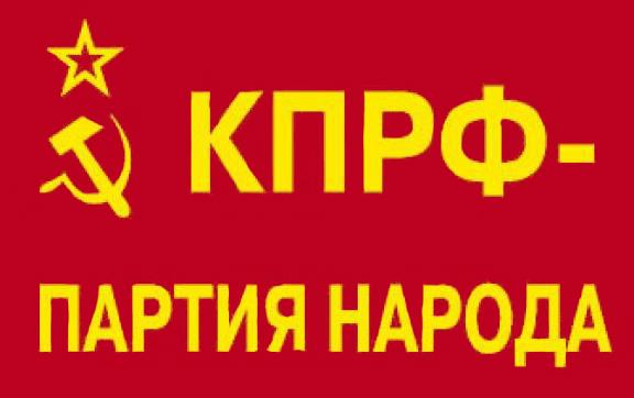 Г.А. Зюганов: «Забота о детях войны и пенсионерах – важнейшая задача КПРФ»