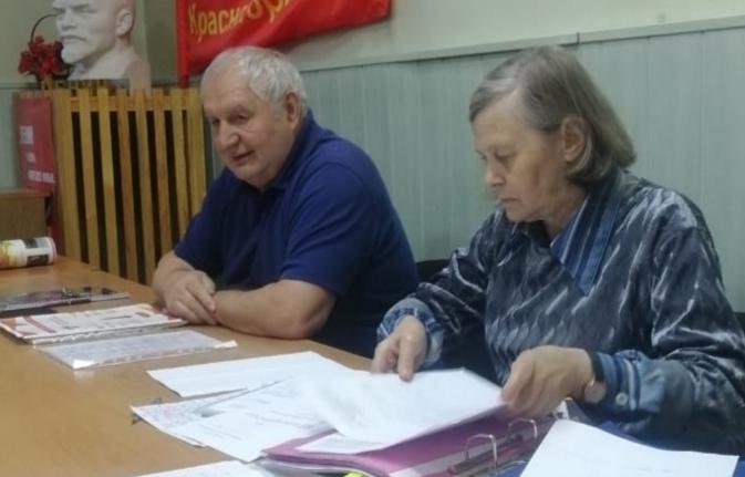 Победа на выборах и защита интересов народа - главная задача КПРФ!