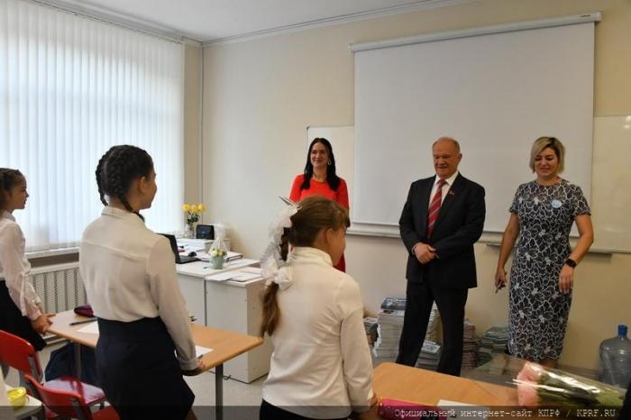 Г.А. Зюганов: Школа – это самое удивительное и лучшее место на земле!