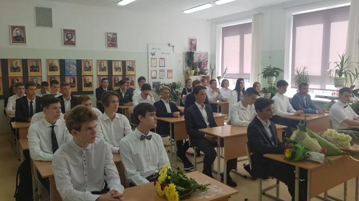 Александр Наумов: «Школа даёт не только знания, но и формирует будущее нашей Отчизны!»