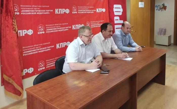 Г.А. Зюганов: Выборная кампания требует мобилизации всех наших сил и ресурсов