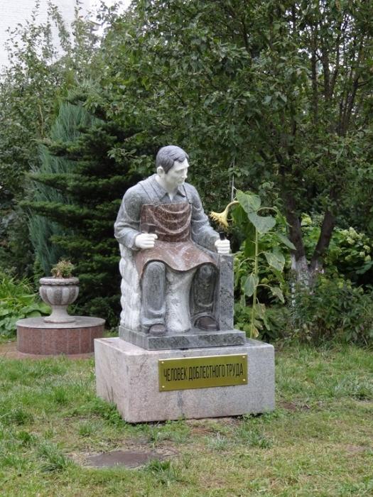 Открытие памятника «Человеку Доблестного труда»