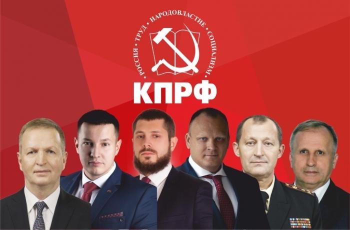 Выборы Совета депутатов городского округа Балашиха