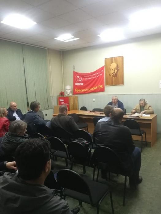 Коммунисты из Красногорского ГК подводят итоги выборов
